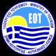 EOT: Ελληνικός Οργανισμός Τουρισμού