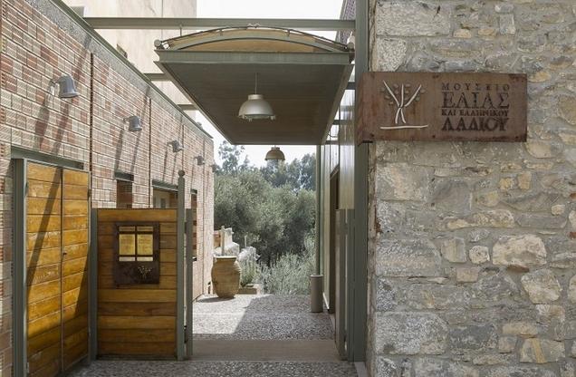 το μουσείο ελιάς και ελαιολάδου στη Σπάρτη