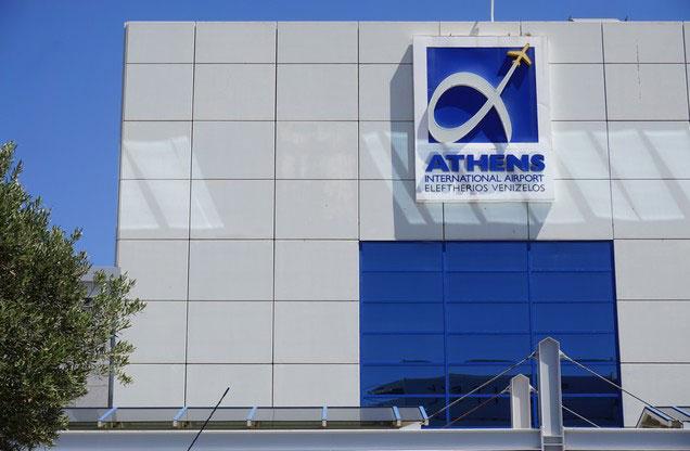 Αεροδρόμιο Αθήνας Ελ.Βενιζέλος από ή προς Επίδαυρο: η είσοδος του αεροδρομίου της Αθήνας