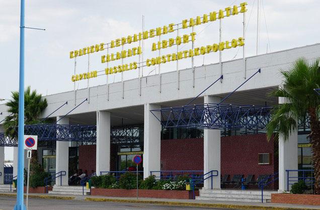 Αεροδρόμιο Καλαμάτας από ή προς Ερμιόνη ή Πορτοχέλι: Η είσοδος του αεροδρομίου της Καλαμάτας