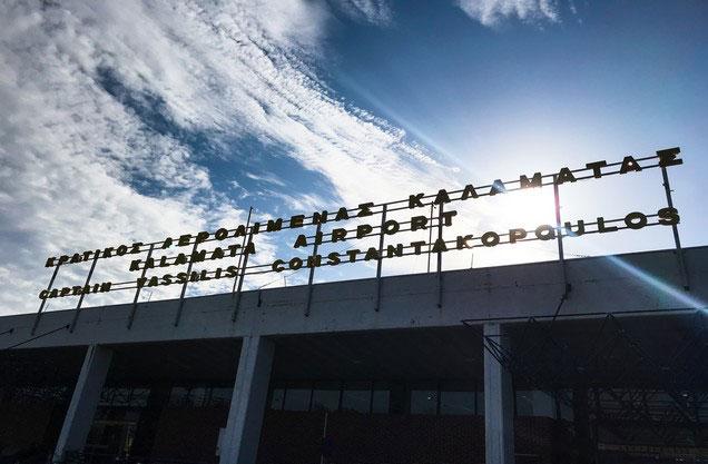 Αεροδρόμιο Καλαμάτας από ή προς Ναύπλιο ή Τολό: Η είσοδος του αεροδρομίου της Καλαμάτας